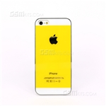 iPhone SE/5s/5 Hard Case Design Yellow