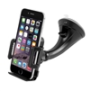 Universal 360 Rotation Windshield Mount Holder