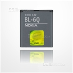 Nokia Battery BL-6Q