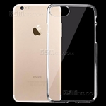 iPhone 7 Transparent Hard Gel Case, iPhone 7 wholesale cases, cheapest gel case, Cheapest warehouse wholesale in Ireland, one place for everything, cases on offers, bundle offers