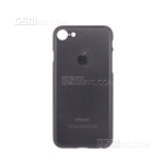 iPhone 8/7 Hard Case Design Apple Logo Black
