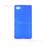 Sony Xperia Z5 Compact Gel Case Blue
