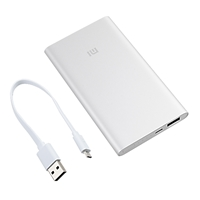 Xiaomi MI PowerBank 2nd Generation 5000mAh Silver