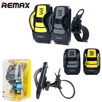 Remax RM-C08 360 Rotation Retractable Bicycle Phone Holder Black + Yellow