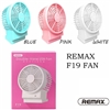 Remax F19 Double-Vane USB  Mini Desktop Fan Pink