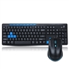 HK3800 Wireless Gaming keyboard and Mouse Combo Black