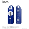Hoco X20 Flash Lightning Charging Cable 2M Black