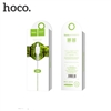 Hoco X20 Flash Micro USB Cable 2M White