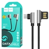 Hoco U42 Exquisite Steel Micro Charging Data Cable White