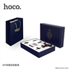 Hoco 5 In 1 Royal Car Gift Set