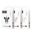 Hoco M55 Memory Sound Wired Control Earphones With Mic Pink