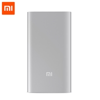 Xiaomi MI Dual USB PowerBank Quick Charge 2nd Generation 10000mAh Silver