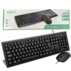 IMICE KM-520 High Performance USB Wired Keyboard & Mouse Black