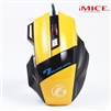 iMICE X7 3200DPI LED Optical 7 Buttons USB Wired Gaming Mouse Yellow