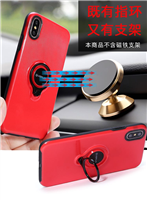 iPhone 8/7 Plus Shockproof Case With Ring Holder Red
