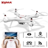 Syma X25PRO Wifi FPV Adjustable 720P HD Camera GPS Positioning Drone