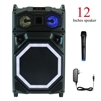 LT-12A Trolley Case Design Bluetooth Speaker Black